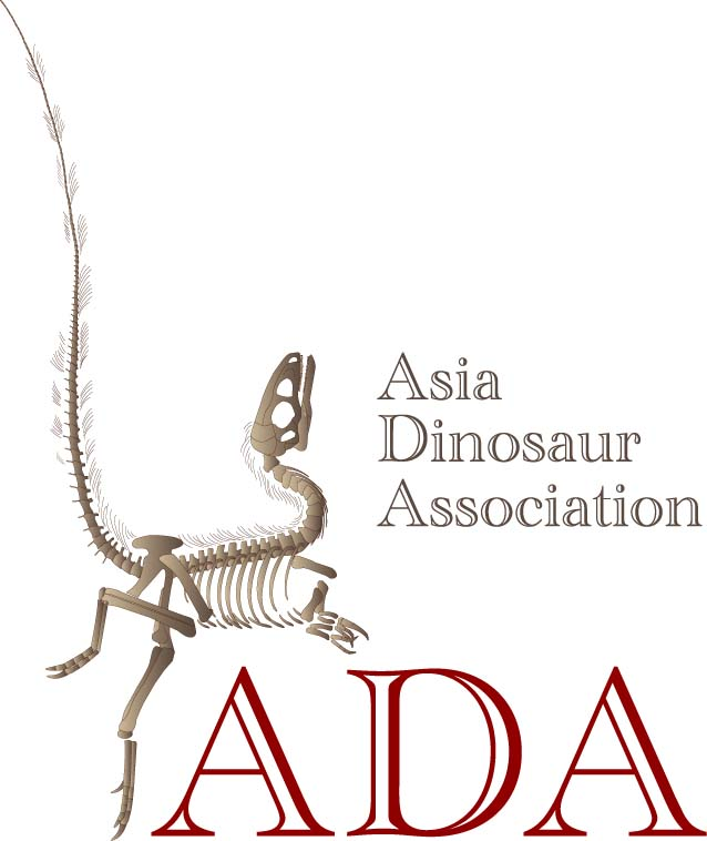 アジア恐竜協会